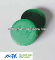 New PE 48mm screw bottle green cap