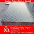Qualité bois butcher block planches à découper