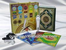 8GB Digital Holy Quran Reading Pen
