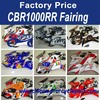 For HONDA CBR1000RR Fairing Wholesale