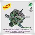 80 W pequeño AC MOTOR eléctrico para purificador de aire