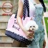 Pet Dog Carriers Shoulder Bags