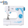 The new household sewing machine UFR-727