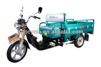 1200W super power china cargo tricycle new tuk tuk JB400-05C