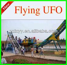 Deportes y entretenimiento UFO flying / parque de atracciones de vuelo UFO paseos caliente venta