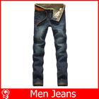 2013 good quality d jeans for men