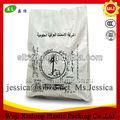 pp tejidos bolsa de cemento con la película de bopp 50kg