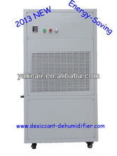 2014 Hot Selling Industrial Rotary Compressor Dehumidifier