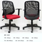 Malaysia Gozzo DIVO-0123 Swivel Office Mesh Fabric Chair