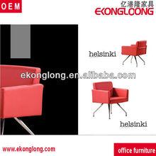 high back executive office chair