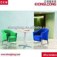 reclining sofa chair manufacturers