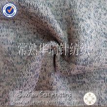 2013 hot anti pill polar fleece fabric