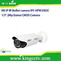 hotselling long range ip camera IPC-HFW3202C