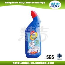 Powerful HUIJI liquid toilet cleaner lavatory cleaner, toilet bowl cleaner air freshener