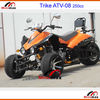 3 wheel ATV 200cc Trike 3 wheels 250cc engine Trike Racing ATV