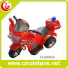 Top sale B/O Kids Mini electric motorcycle