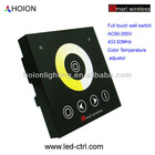 LED Dimmer Wall switch full touch panel 220V Color temperature adjustable controller