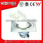 Stainless steel anti-odor square precast wash