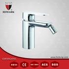 bidet mixer (tap .faucet )(1700400-M9)