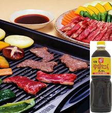 Yakiniku barbeque beef beverages satay sauce 1180 g