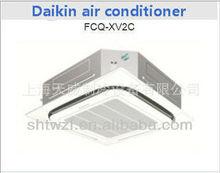 daikin split air conditioner unit