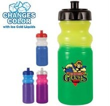 20 oz mood sports bottle (1 side) full colour digital made in the USA BPA free