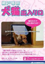 Dog & Cat Door (PD-01) for Screen Conveniene Door Plastic Production