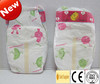 high quality 100% cotton baby diaper for sale