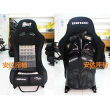 BRIDE MR illest Universal Racing Seat/Cloth/Unadjustable