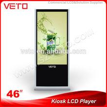 46 inch indoor ipad kiosk LCD panel photo frame