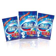 500g good pefume detergent power