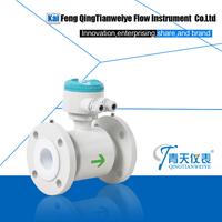 MODBUS/REMOTE digital beer/alcohol/milk/water flow meter sensor