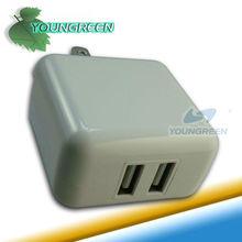 GSU-0402 Multiple CE Approval Plug Adapter