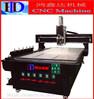 Linear ATC CNC Woodworking machine