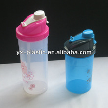 sports water bottle carrier/travel water bottle/travel cup