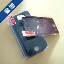 privacy screen protector anti spy for mobile phone.