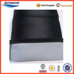 2015 CVC fabric jeans dark material for lady skinning cotton garment fabric