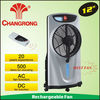 12inch rechargeable mist fan with water and timer setting