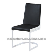 2013 promotion modern classic design legs in powder coating dining chair restaurant chair arch dining chair