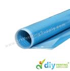 Glitter Vinyl Transfer Film (Blue) (100cm x 48cm)