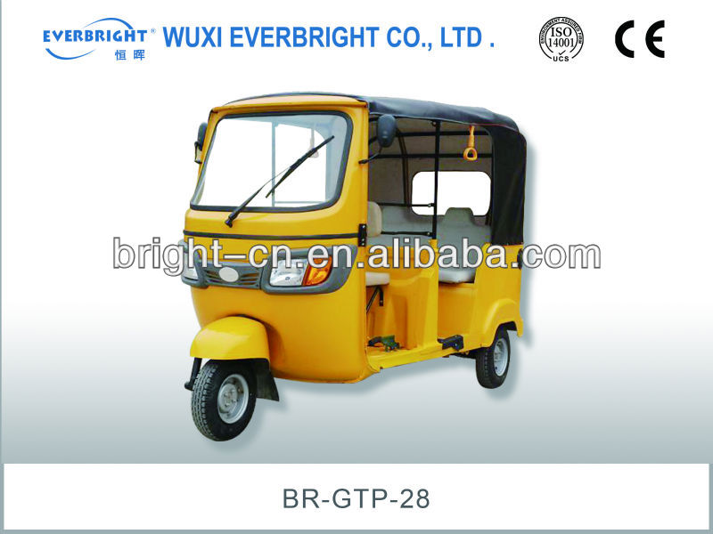 New 3 wheel tricycle made in china with cheap price