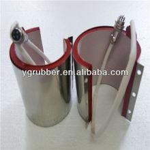 sublimation silicone mug press heater machine