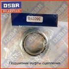 GAZ 3302 Clutch bearing 360710