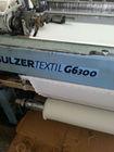 Second-hand Sulzer G6300 Rapier weaving machine