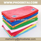 plain dyed or printed absorbent microfiber clothes for cleaning with super dirt removing ability