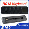 RC12 air fly mouse 3 in 1 touchpad wireless air mouse + handheld wireless keyboard + remote control small and exquisite