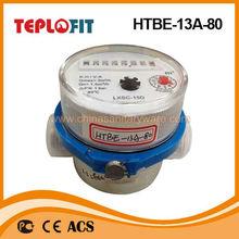 Single Jet dry type brass water flow meter