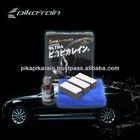 Car wax Japan , best selling car coating in Japan , Ultra Pika Pika Rain