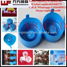 Taizhou 5 gallon cap mould manufacture/injection molding companies manufacturing 5 gallon cap mold