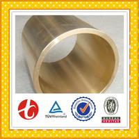 Brass pipe supplier